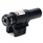spike-Aluminum-Alloy-Red-Laser-Gun-Aiming-Scope-Sight-Black