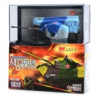 GREATWALL TOYS 2117B-3 Rechargeable 14-CH Tiger R/C Tank + Controller - Grey