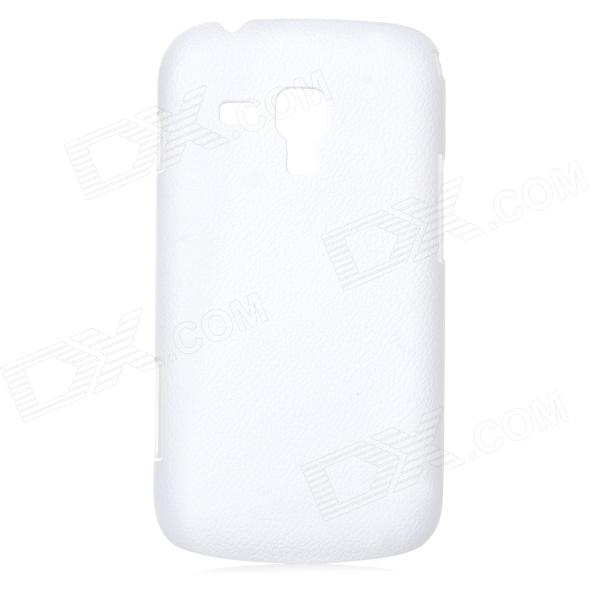 Lichee Pattern Protective ABS Plastic Case for Samsung Galaxy Trend Duos S7562 / S7560 - White