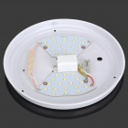 MLSLED MLS-XD22-8W 550LM 6000K 80-3014 Cool White Ceiling Lamp - White (AC 100~240V)