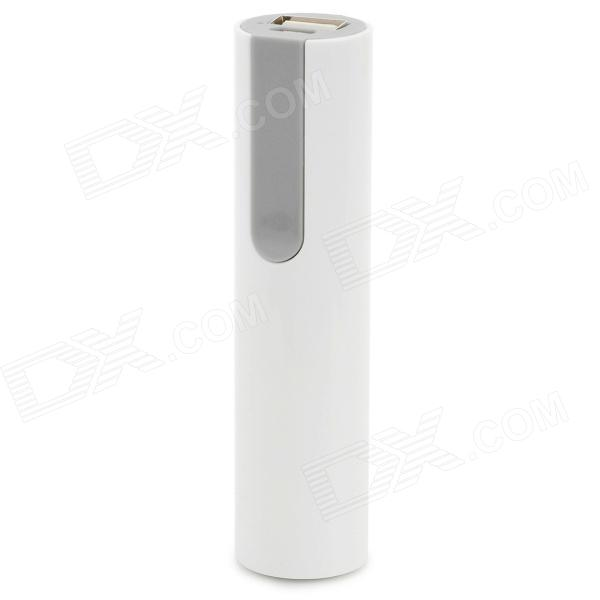 Buy DIY Universal 18650 Battery Power Bank Case Enclosure w/ USB Cable - White + Light Grey with Litecoins with Free Shipping on Gipsybee.com