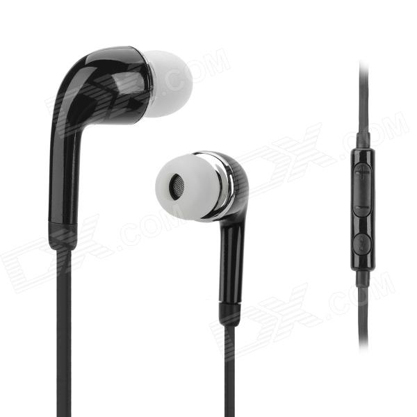 S-What In-Ear Flat Earphone w/ Mic. / Volume Control - Black + WhiteHeadphones<br>Form  ColorBlack + WhiteBrandS-WhatModel-MaterialPlasticQuantity1 DX.PCM.Model.AttributeModel.UnitHeadphone StyleIn-EarCompatible ModelsSamsung Galaxy S4/i9500MicrophoneYesHeadphone Jack3.5mmFrequency Response Range20Hz~20KHzSensitivity115dBImpedance16 DX.PCM.Model.AttributeModel.UnitCable Length110 DX.PCM.Model.AttributeModel.UnitPacking List1 x Earphone (110cm)<br>