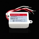 GD-S2 Sound and Light Sensor Switch for Lighting Control System - White