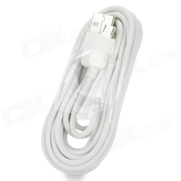 Micro USB Male to USB Male Data Long Charging Cable for Amazon Tablet PC - White (300cm)