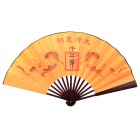 DQWCSZ Chinese Kayser King and Emperor Qian Long Pattern Art Folding Fan - Maroon + Yellow