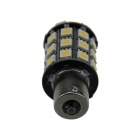 1141 / BA15S / 1156 7W 550lm 36 x SMD 5050 LED White Car Turn Signal Light / Steering Lamp - (12V)