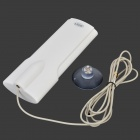 LSON W425 4G Network SMA Interface Antenna - White (95cm)