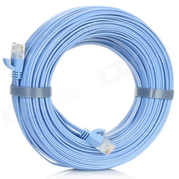 30-Meter RJ45 CAT 6 Flat Network Cable