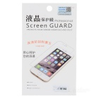 Pudini Protective Screen Protector Guard Film for Samsung Galaxy S3 Mini i8190