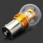 HJ HJ-23-8W Vanntett 1156 8W 350 ~ 400lm 6000K 8-2323 SMD LED White Light Car Lamp (10 ~ 30V)