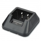 AC Power Charger Adapter for BaoFeng BF-5R / TongFa TF-658 - Black (US Plug / AC 100~240V)