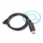 USB M-Connector Programming Cable for Walkie Talkie - Black (1m)