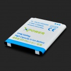 "Replacement Dual Battery Cells ""2350mAh"" 3.7V Li-ion Batteries for Samsung Galaxy S3 i9300 - (2 PCS)"