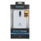 BOGU 7800mAh Dual USB Multifunction Rechargeable Mobile Power Lithium Battery Charger - White