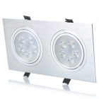 HUGEWIN HSD325 10W 750LM 6000K White Light Dual LED Grille Spotlight - Silver (AC 85~265V)