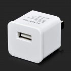 Leyou Mini Portable US Plugs USB Output Power Adapter for IPHONE / Samsung / HTC - White (100~240V)