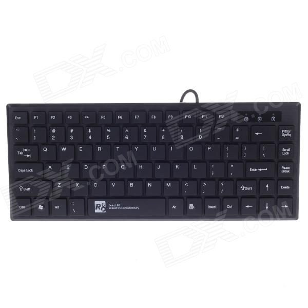 R8 KB-1812 Mini Ultra Thin 83-Key Keyboard - Black