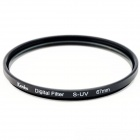 Genuine Kenko Ultrathin 67mm S-UV Filter