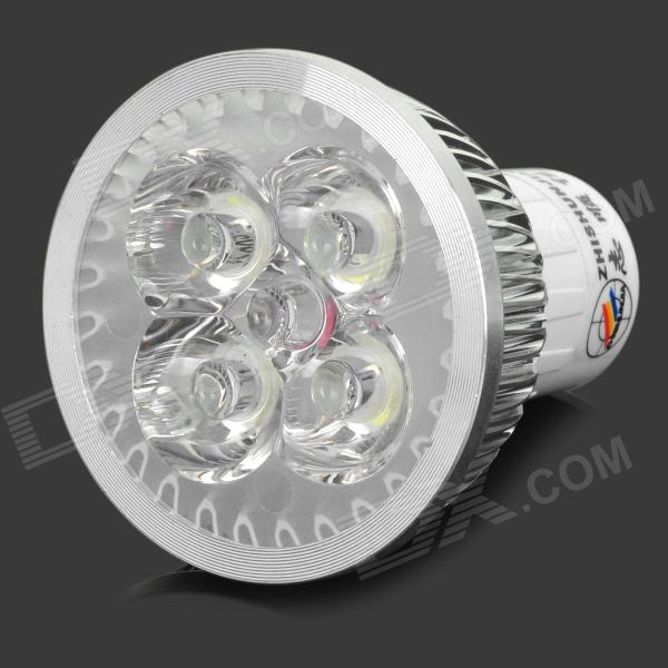 ZHISHUNJIA DB-CG401 G5.3 4W 270lm 6000K White 4-LED Light Bulb - Silver (AC 85~265V)