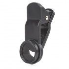 LQ-005 Universal Optical Glass Lens Filter w/ Clip-on Holder for Cellphones - Black