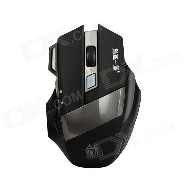 JIANSHENGYIZU JS-X5 Classic 7-Key Wired Game Mouse w/ Colorful LED Light - Black (150cm-Cable)