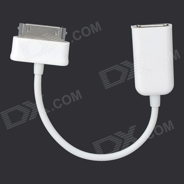 USB 2.0 OTG Adapter Cable for Samsung Tablet PC - White (15cm)