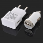 USB Power Adapter + USB Data Cable + Car Charger + Earphones - White