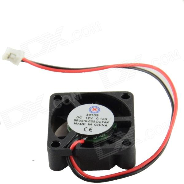 AV-0.13A 2-Pin HDD 5-Blade Cooling Fan - Zwart + Rood (12V)