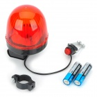 SB-270 Outdoor Cycling PC Bike Bell Alarm Lamp w/ Mount Holder - Dark Red + Black (2 x AA)