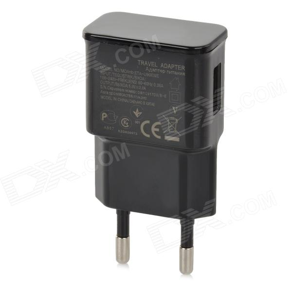 5V 2000mA EU-Stecker Ladeadapter - (100240V)