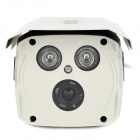 HES HES-4500/5NJ-D2 1/3 CMOS 800TVL Surveillance Security Camera w/ 2-IR LED Night Vision - White