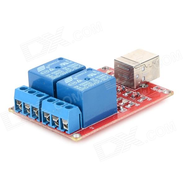 ... Keyes 2-Way 5V Free-Drive USB Control Switch Relay Module - Red ...