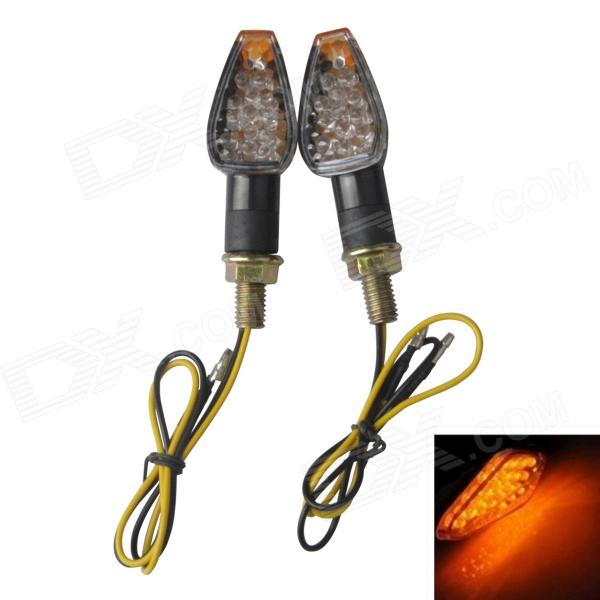 Motorcycle Bike Short Handle 2W 112lm 15-LED Yellow Light Signal Lamps (12V / 2PCS)