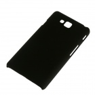 Fashionable Super Thin Protective Glaze PC Back Case for LG L911 / D605 - Black