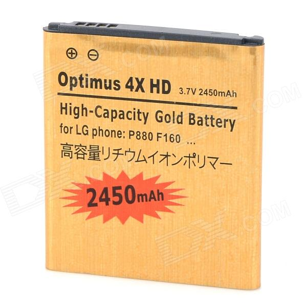 Optimus 4X HD-GD 3.7V 1550mAh Li-ion Battery for LG P880 / F160 / L9 + More - Golden