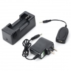 JIA-001 18650 / 26650 Battery Charger + USB Charger Adapter + US-Plug Charger Set - Black