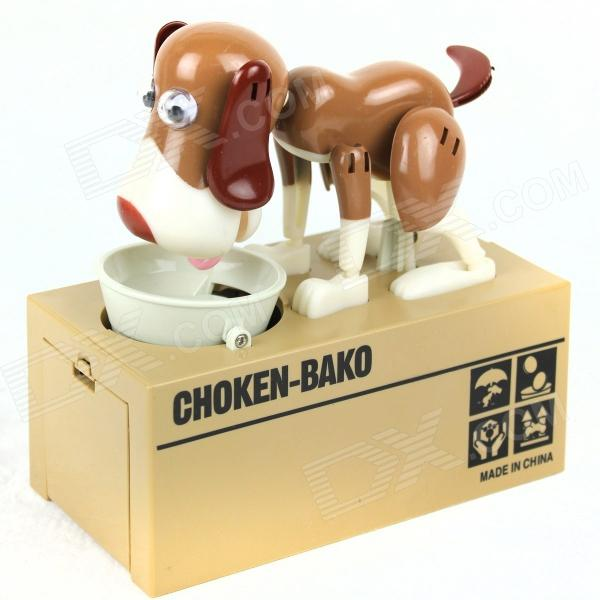 Puppy Automatic Piggy Coin Bank - Brown + Khaki (2 x AA)