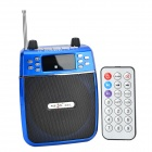 PC503 Multi-functional Portable Speaker w/ Mic / Remote Controller - Black + Dark Blue