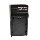 Kingma Battery Charger Kit for Nikon EN-EL3, EN-EL3E / FUJI NP-150 / Olympus BLM1- Black (EU Plug)