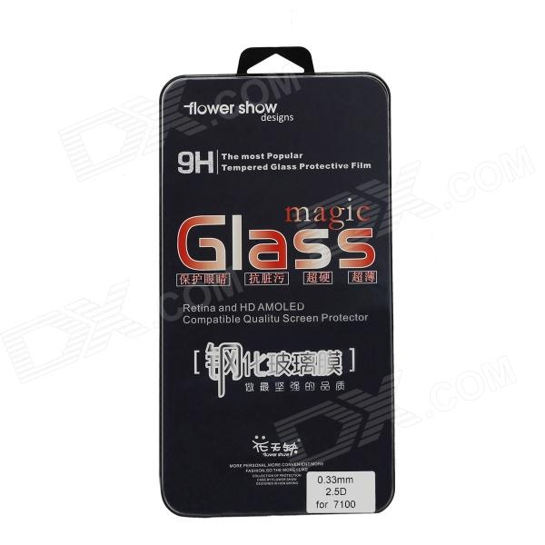 Flower Show 2.5D foran herdet Glass Screen Protector for Samsung Galaxy Note 2