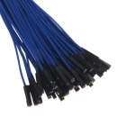 1-Pin Female to Female DuPont Wire Connector Cables for Arduino - Blue (20cm / 100 PCS)