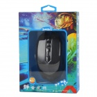 R.horse RH-5399 2.4G 3200dpi Wireless Mute Optical Gaming Mouse w/ Receiver - Black (2 x AAA)