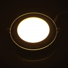 JOYDA-BL12Y 12W 1180lm 3000K 24-SMD 2835 LED Warm White Panel Ceiling Light - White (AC 85~265V)