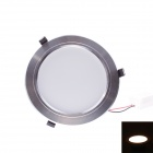 JOYDA-XD-WW12W 12W 1110lm  3000K 12-LED Warm White Ceiling Light (AC 85~265V)
