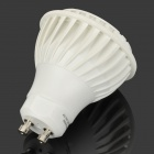 GU10 5W 400LM 3100K Warm White LED COB Spotlight - White