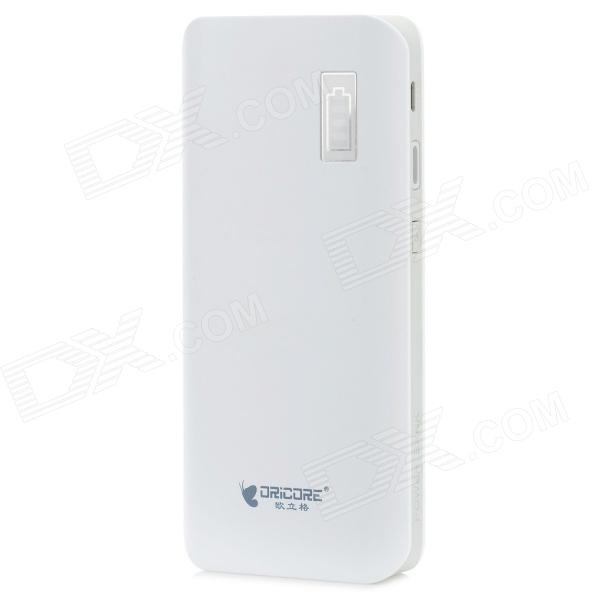 Portable Dual USB Output 10500mAh Rechargeable Li-ion Power Bank for IPHONE + Samsung + HTC - White