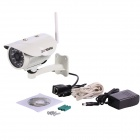 ZONEWAY NC615LW-P Outdoor Mini Wireless Waterproof IP Camera w/P2P / Email and FTP Alarm / 18-IR LED