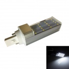 G24 3W 16-SMD 2835 LED 300LM Cold White Light LED lampe (AC 85 ~ 265V)
