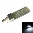 HZT-7040 G24 9W 44-SMD 2835 LED 900lm Cold Hvit LED lampe (AC 85 ~ 265V)
