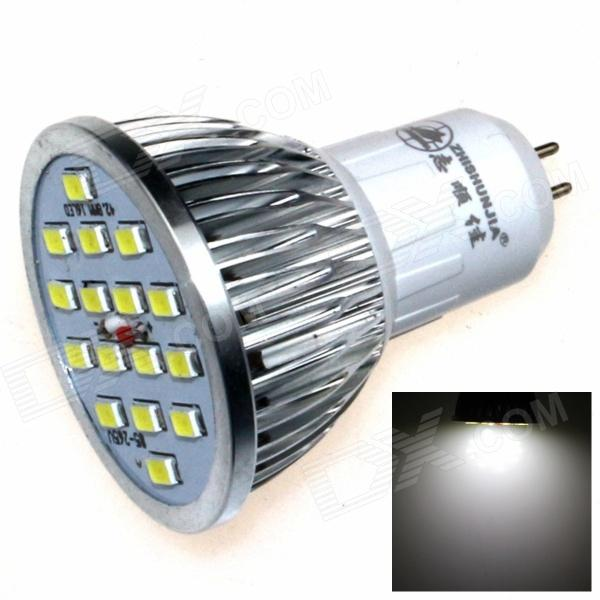 ZHISHUNJIA G5.3 8W 480lm 16-SMD 5630 LED Cool White Lamp Bulb(85~265V)